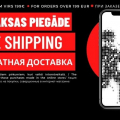 Free Shipping! Starting from 199 Eur!